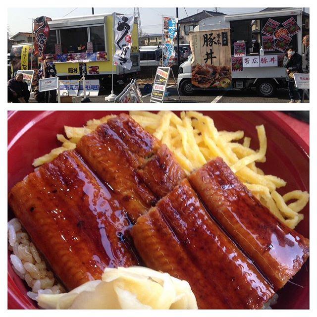 スタミナ満点うな丼です!#屋台#イベントケータリング#うな丼#帯広豚丼