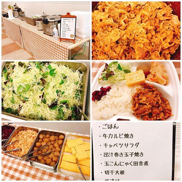 ケータリングも盛業中でございます!#ケータリング#ホットミール#牛カルビ#和食ケータリング#キッチンブリランテ